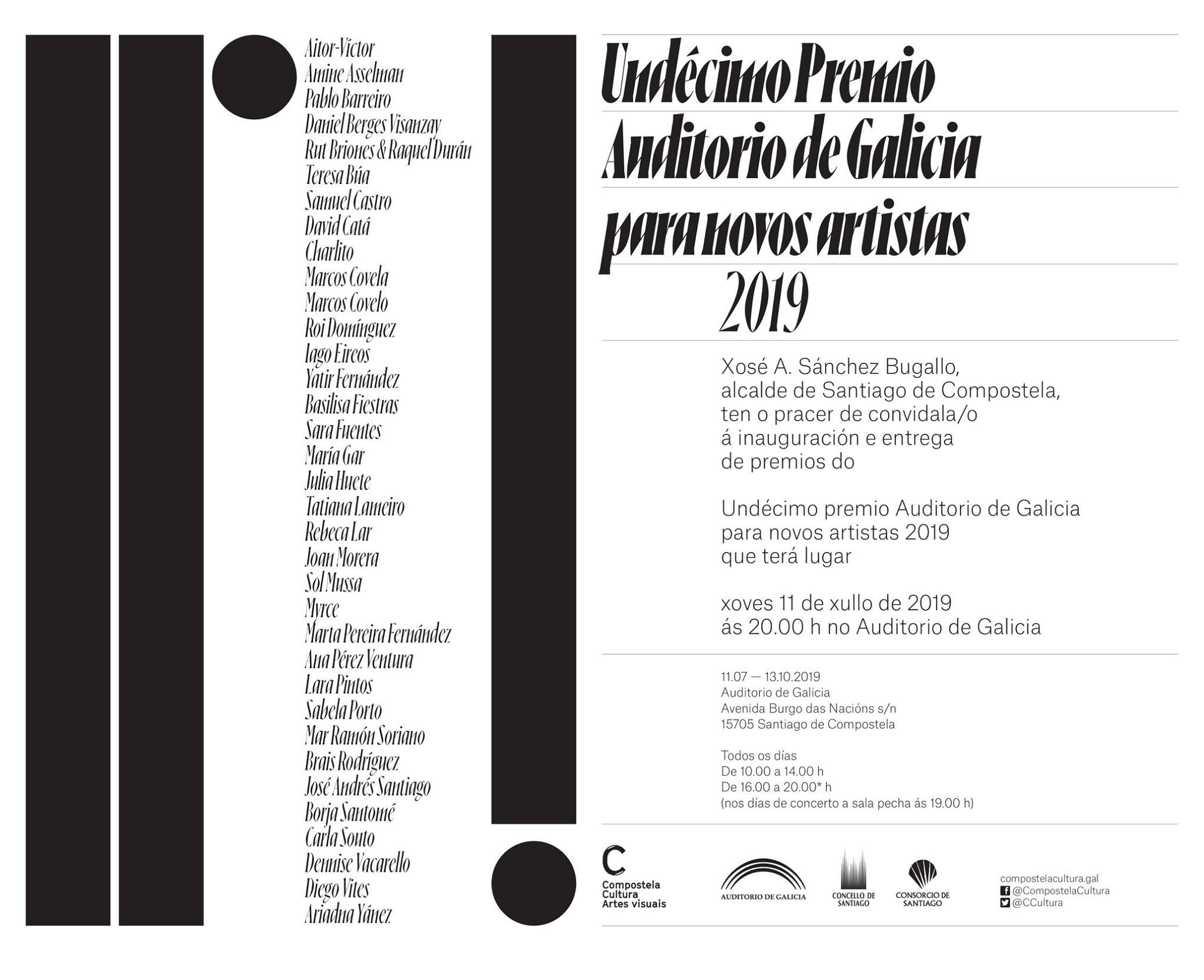 premio-auditorio-galicia