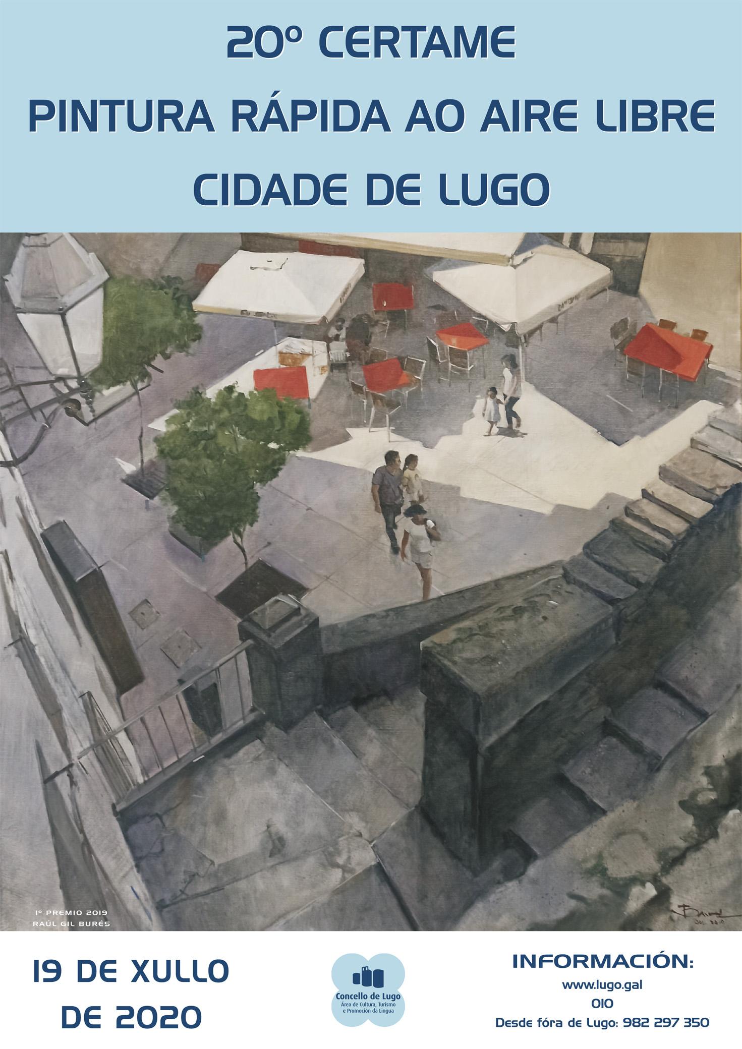 20º certame de pintura rápida ao aire libre Cidade de Lugo