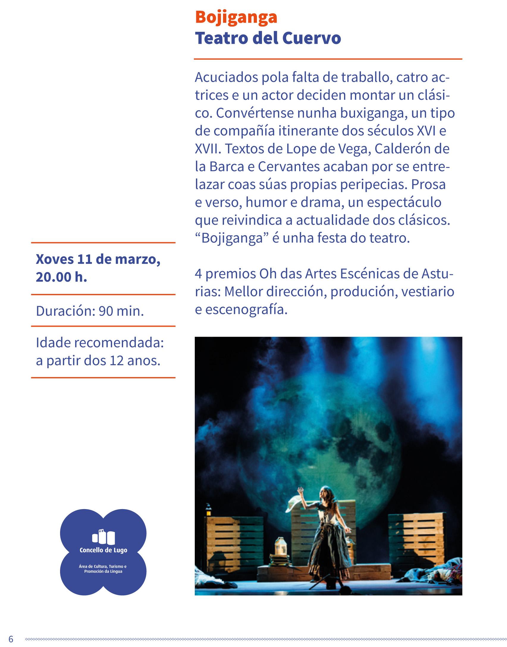 Teatro clásico no Gustavo Freire - Bojiganga